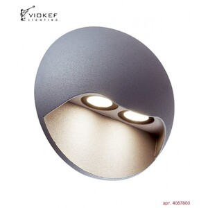 Светильник уличный VIOKEF 4087800 Tech