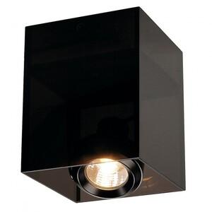 Потолочный светильник SLV 117221