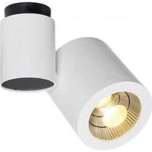 Накладной спот светильник SLV 152111
