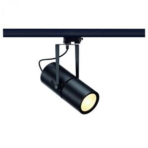 Трехфазный трековый светильник SLV 153860, 15°