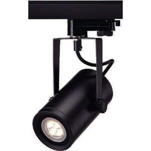 Трехфазный трековый светильник SLV 153930, 15°