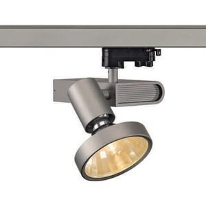 Трехфазный трековый светильник SLV 153664, 60°
