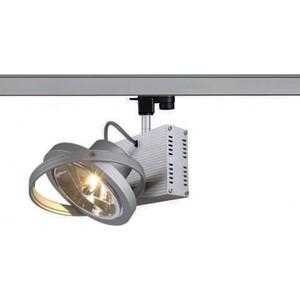 Трехфазный трековый светильник SLV 153002