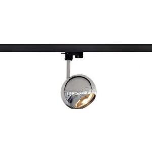 Трехфазный трековый светильник SLV 153102