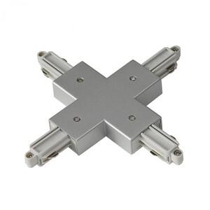 X-Коннектор для однофазных трековых систем SLV 143162