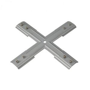 X-Коннектор механический для однофазных трековых систем SLV 143169