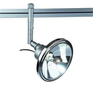 Светильник трековый Linux Light 12V SLV 138342