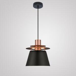 Подвесной светильник Candellux Lamella 31-28228