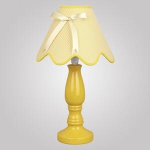 Настольная лампа Candellux Lola 41-04680