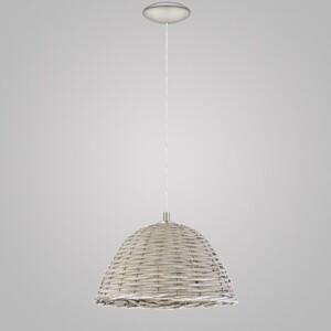 Подвесной светильник EGLO Campilo 94943