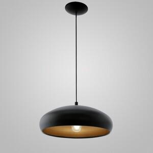 Подвесной светильник EGLO Mogano 1 94605