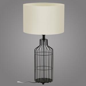 Настольная лампа EGLO Bollengo 94361