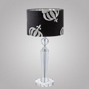 Настольная лампа EGLO Caravaggio 31498