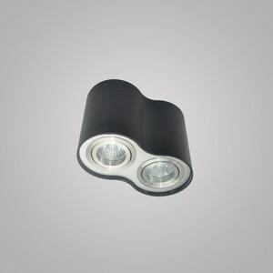 Накладной светильник Zumaline Rondoo 50407-BK