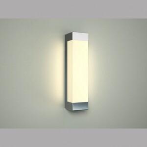 Бра Nowodvorski 6944 FRASER LED