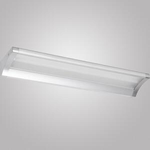 Мебельный светильник Nowodvorski 6831 YOSEMITE LED