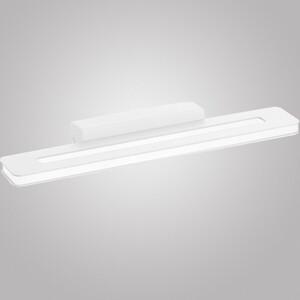 Бра Nowodvorski 6848 GOYA WHITE LED