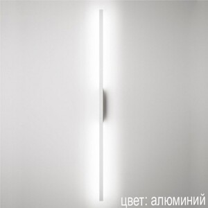 Бра Linea Light 7768 ALU XILEMA